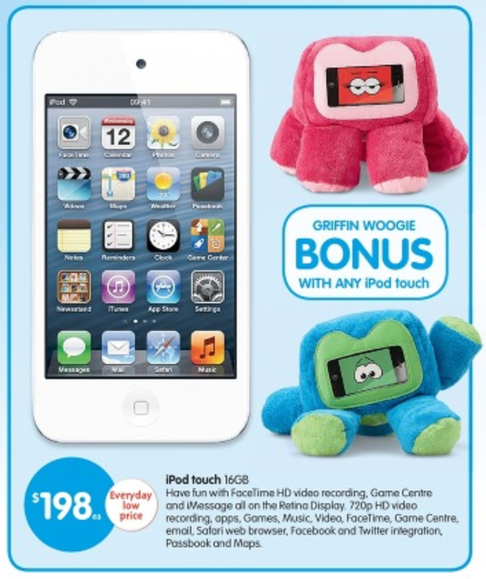 iPod Touch Bundle