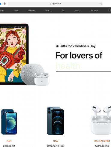 Apple Valentines Day Gifts 2021